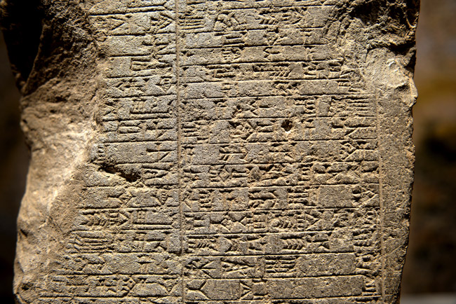 Cuneiform inscriptions, Stela of Iddi-Sin, king of Simurrum.