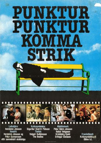 Skáldsaga Péturs Gunnarssonar, Punktur punktur komma strik, var kvikmynduð árið 1981 í leikstjórn Þorsteins Jónssonar.